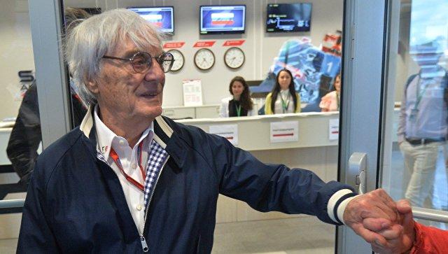 Берни Экклстоун уволен сдолжности руководителя «Формулы-1»