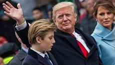 Президент США Дональд Трамп, его супруга Меланья и сын Бэррон во время парада в честь инаугурации в Вашингтоне. Архивное фото