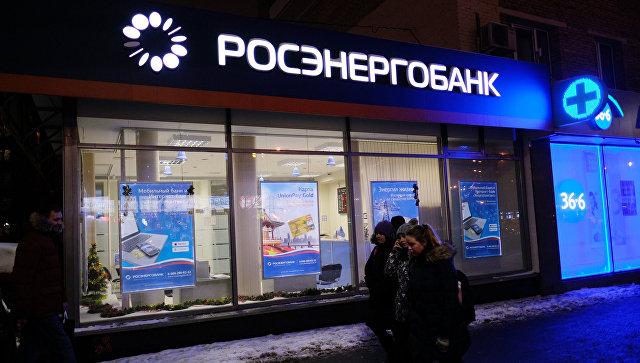 Еще один банк отключён отБЭСП