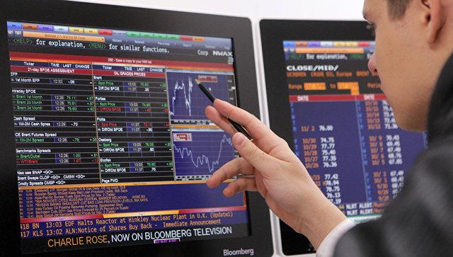 Российская фондовая биржа. Архивное фото