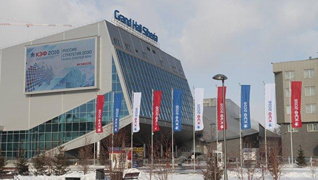 Концертный зал Гранд Холл Сибирь - место проведения Красноярского экономического форума-2016