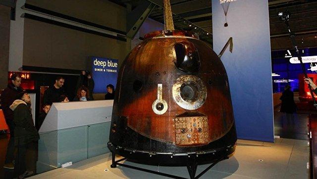 Спускаемый аппарат «Союз» стал экспонатом вМузее науки Лондона