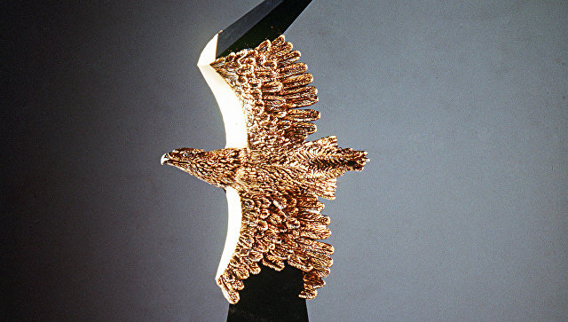 Статуэтка Золотой орел