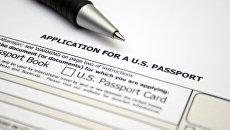 Заявление на получение паспорта США