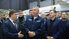 Вице-премьер РФ Дмитрий Рогозин посетил ВМЗ и ВАСО в Воронеже