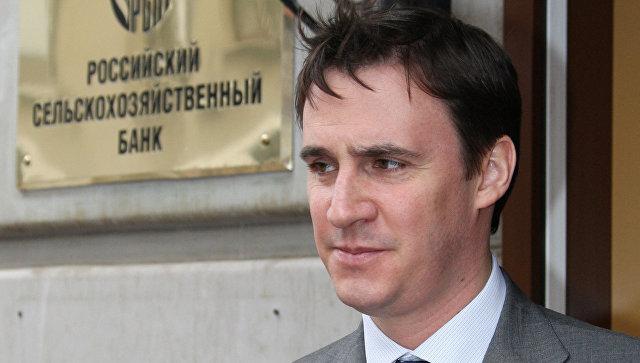 Русским аграриям предоставят льготные кредиты поставке 5%