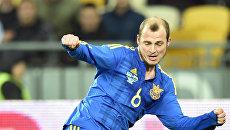 Игрок сборной Украины Роман Зозуля. Архивное фото