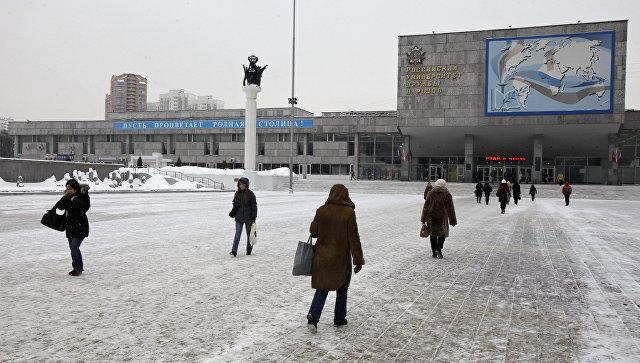 Российский университет дружбы народов (РУДН). Архивное фото