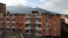 Вид на горы в Кито. Архивное фото