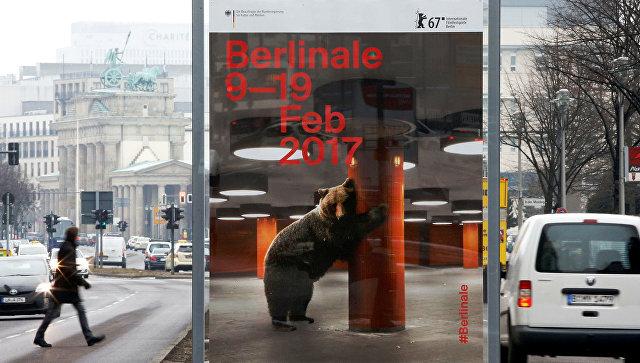 Берлин в преддверии 67-го международного кинофестиваля. 8 февраля 2017