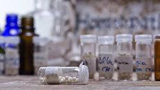 Гомеопатические средства. Архивное фото
