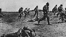 Наступление русских войск на одном из участков Юго-Западного фронта (снимок 1916 года)
