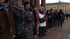 Живое кольцо вокруг Исаакия – петербуржцы протестуют против передачи собора РПЦ