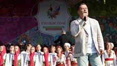 Певец Николай Расторгуев на фестивале Русское поле в Царицыно