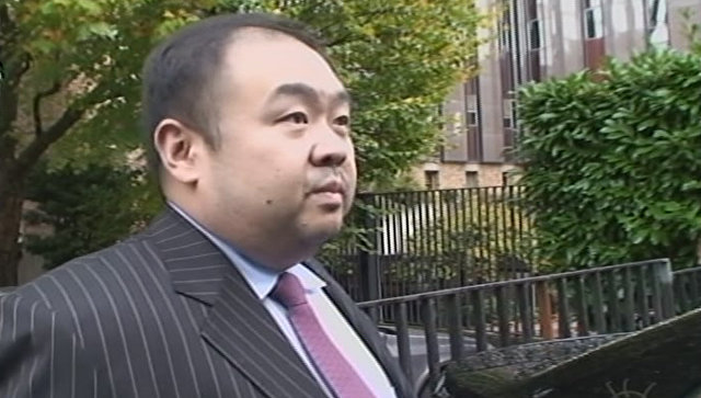 Малайзия объявила в розыск 4 подозреваемых в убийстве Ким Чен Нама