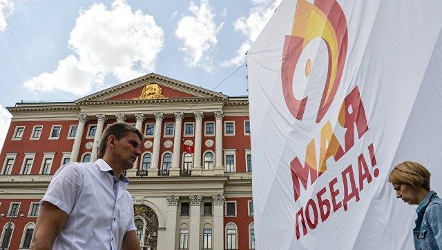 Юзеры проекта «Активный гражданин» проголосуют замероприятия вДень победы