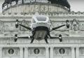 В Китае разработали первый в мире пассажирский беспилотник