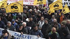 Фермеры во время акции протеста в Афинах, 14 февраля 2017