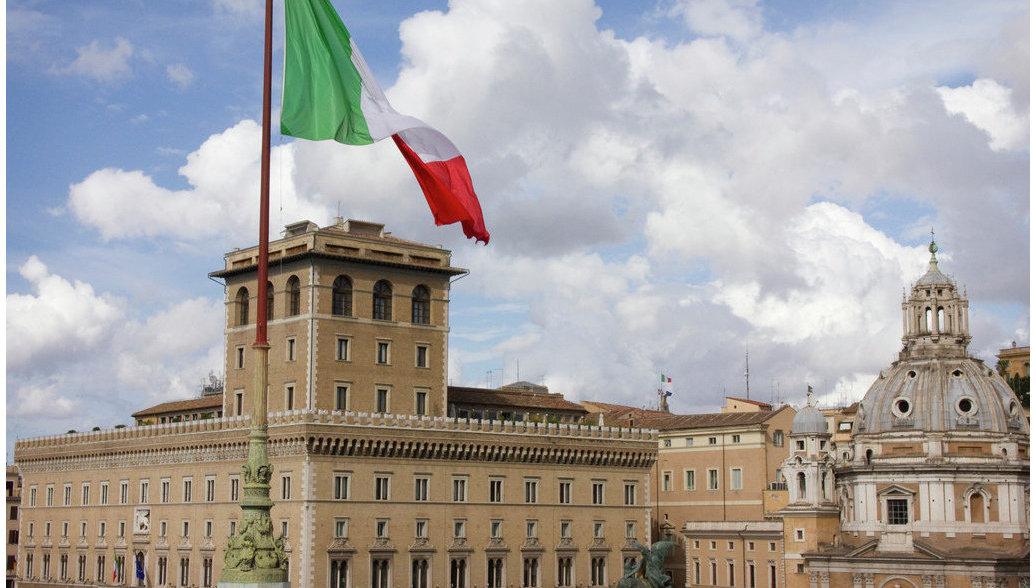Размер госдолга Италии достиг 2,228 триллиона евро