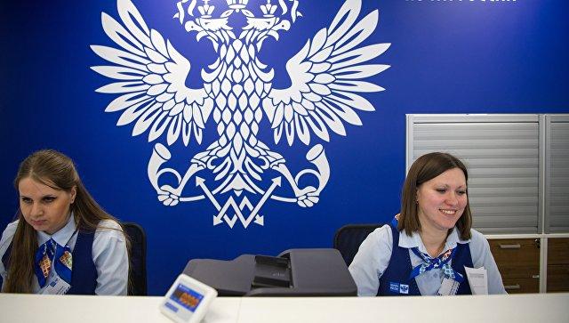 СМИ назвали нового кандидата напост руководителя «Почты России»
