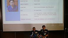 Пресс-конференция о расследовании дела об убийстве Ким Чен Нама