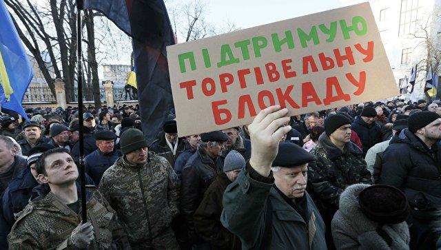Сторонники блокады Донбасса сообщили онамерении установить палатки подАП