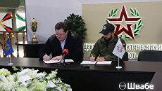 Швабе и ФВТИ договорились о сотрудничестве