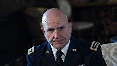 Генерал-лейтенант армии США Герберт Рэймонд Макмастер. Архивное фото