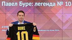 Хоккеист Павел Буре во время пресс-конференции в РИА Новости. Архивное фото