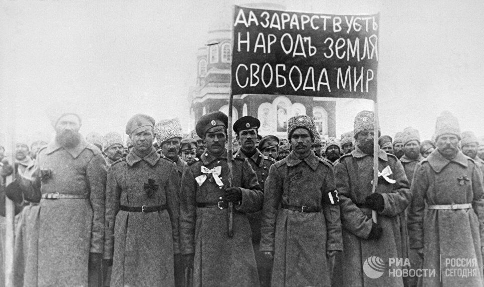 Солдаты с революционным лозунгом: Да здравствует народ, земля, свобода, мир! в февральские дни 1917 года в городе Николаевске