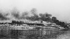 Сталинград в огне. Великая Отечественная война