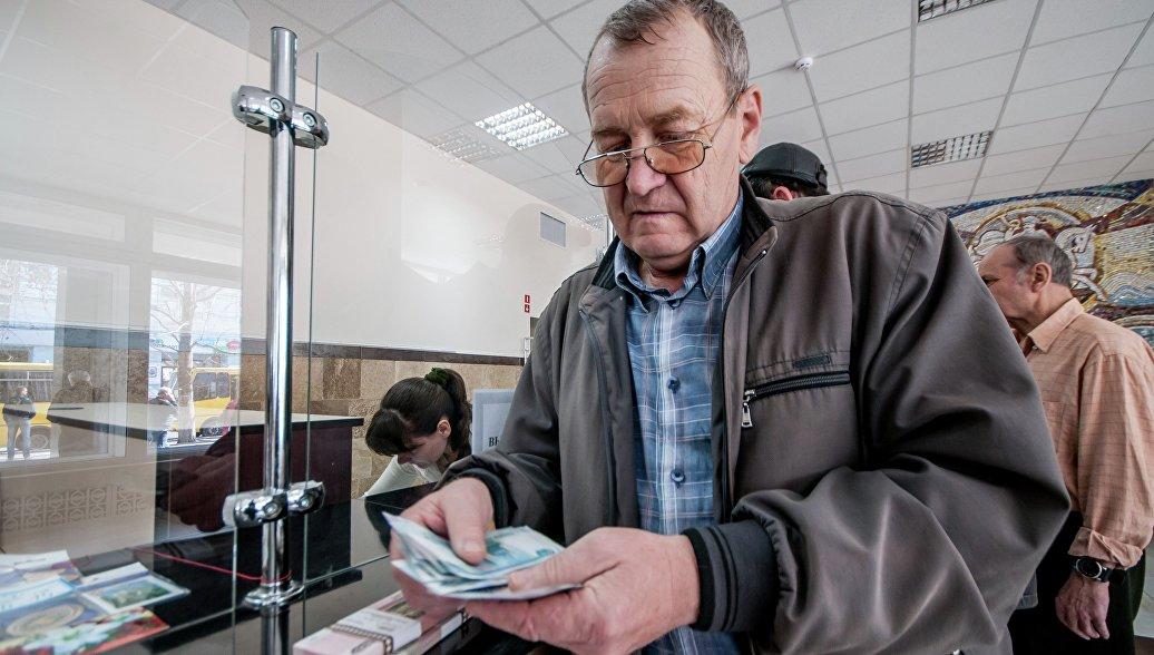Пенсия по инвалидности в 2012 году размер пенсии