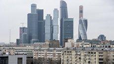 Жилые дома рядом с Московским международным деловым центром Москва-Сити. Архивное фото
