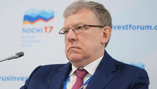 Кудрин полагает, что экономика Российской Федерации в10 раз отстает отмировых