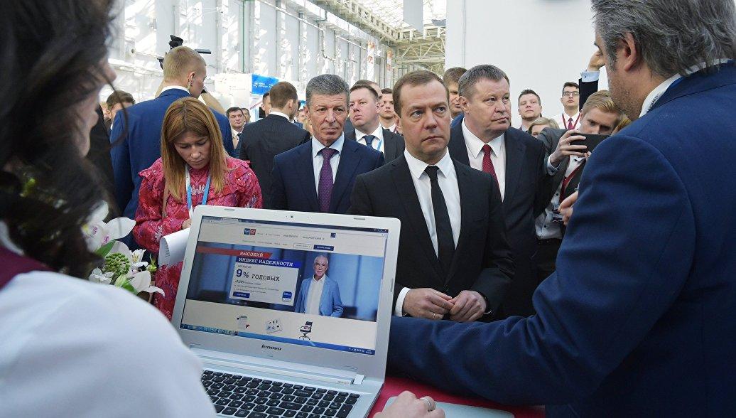 Артур смольянинов и дарья мельникова новости 2016