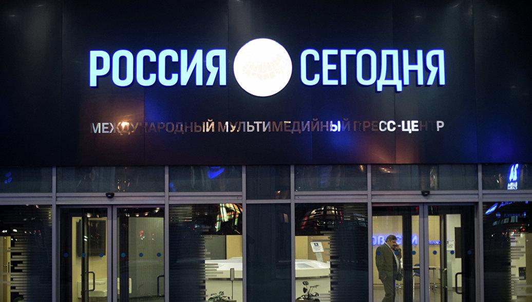 Вывеска МИА Россия сегодня у входа в пресс-центр