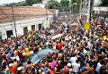 Люди, принимающие участие в карнавале в Рио-де-Жанейро. Бразилия
