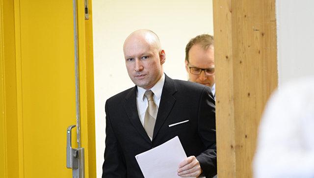 ВОсло отклонили решение суда, признавшего нарушение прав Брейвика втюрьме