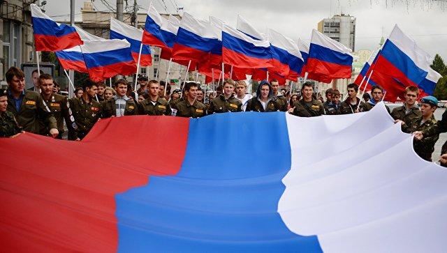 Русский триколор будет вторым национальным флагом Приднестровья