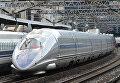 Японский скоростной поезд - синкансэн
