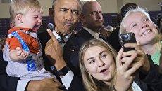 Селфи с бывшим президентом США Бараком Обамой