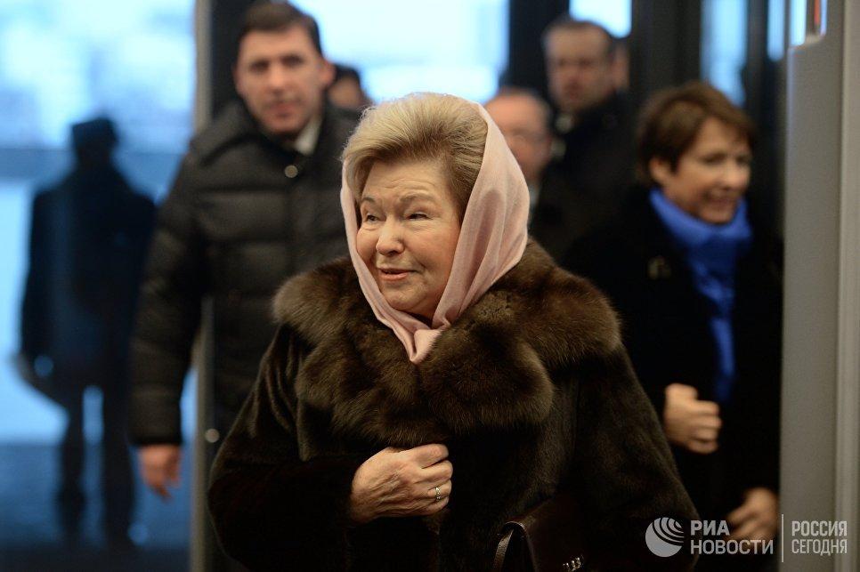 Картинки по запросу Наина Ельцина