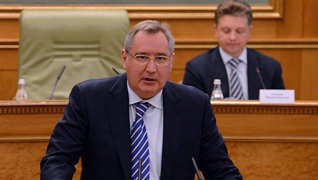 Дмитрий Рогозин на первом заседании авиационной коллегии при правительстве РФ. 6 марта 2017