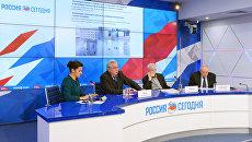 Академики Ткачук, Скулачев и Кирпичников на лекции в МИА Россия Сегодня