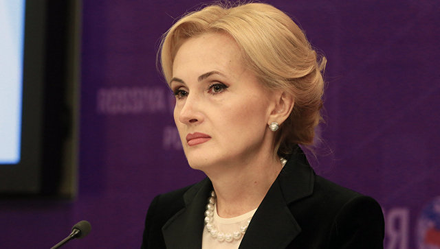 Ирина Яровая. Архивное фото