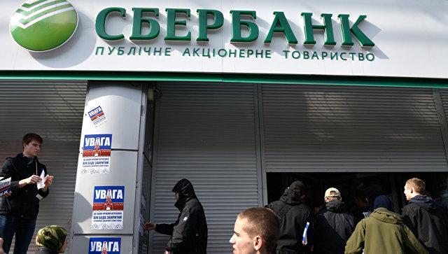 Виногродский: Силовой разгон блокады Донбасса приведет к«бойне»