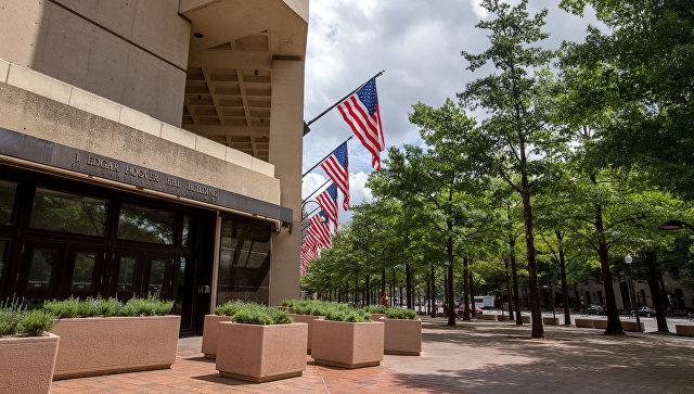 Штаб-квартира ФБР в Вашингтоне. Архивное фото