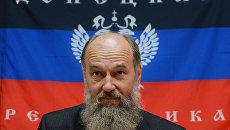 Первый спикер парламента самопровозглашенной Донецкой народной республики (ДНР) Владимир Макович. Архивное фото