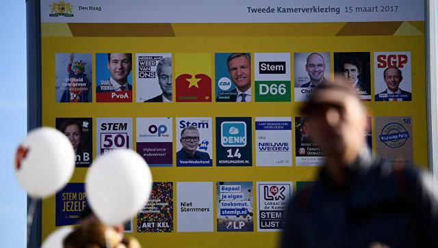 WikiLeaks обнародовал материалы налидеров партий Нидерландов