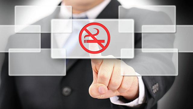 Ученые назвали самый эффективный способ бросить курить